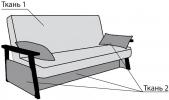 Диван - кровать Чарли с подлокотниками № 3 фото 4