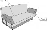Диван - кровать Чарли с подлокотниками № 4 фото 4