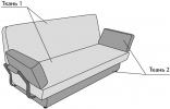 Диван - кровать Чарли с подлокотниками № 5 фото 4