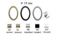Кольцо металлическое Бесшумное круглое для карниза 19 мм фото 1