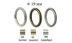 Кольцо металлическое Круглое для карниза 19 мм фото 1