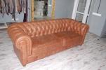 Кожаный диван Честер фото 4