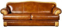 Кожаный диван Ирен фото 1