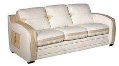 Кожаный диван Зевс фото 1