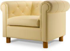Кресло Афродита фото 1