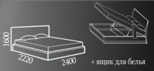 Кровать Bona со стразами (Бона) фото 2