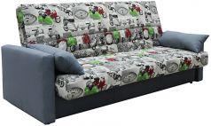 Диван - кровать Чарли с подлокотниками № 1 фото 1