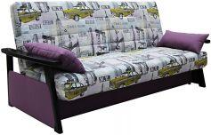 Диван - кровать Чарли с подлокотниками № 3 фото 1