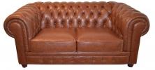 Кожаный диван Честер фото 1
