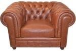 Кожаный диван Честер фото 2
