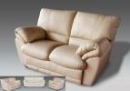 Кожаный диван Патриция new фото 2